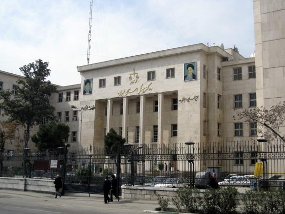 Iran governemt building
