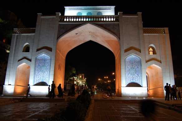Iran architecture (ali reza parsi)