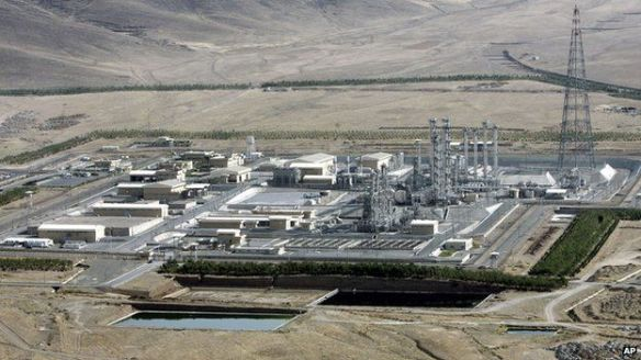 Iran nuclear facility at Arak