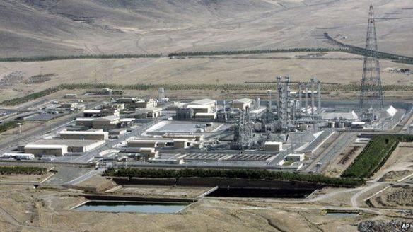 Iran nuclear facility at Arak