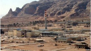 Iran uranium conversion plant at Isfahan